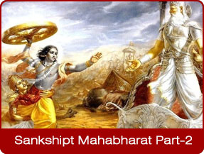 listen_stories_Mahabharat-part-1